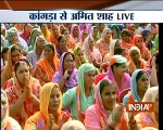 Himachal Pradesh has become Mafia Pradesh under Congress rule says Amit Shah