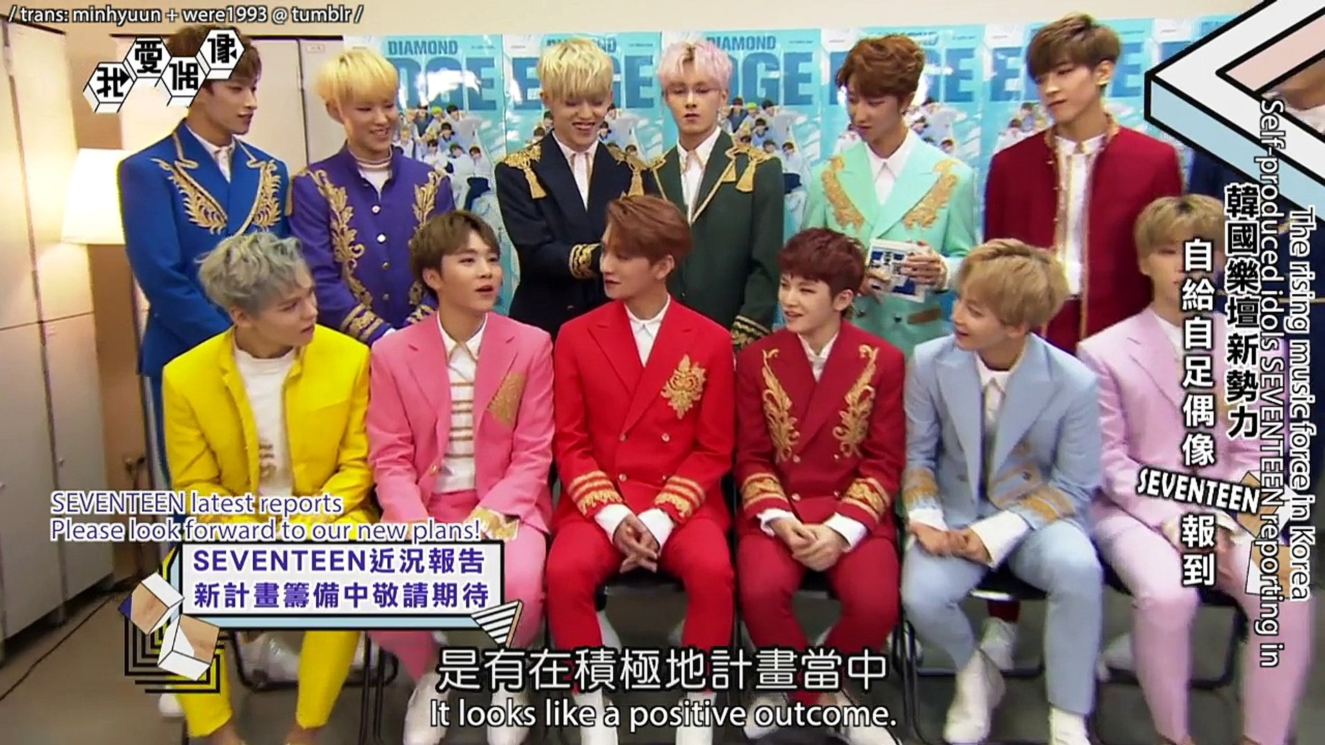 [ENG] 171026 SEVENTEEN Idols of Asia