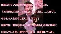 テレビ東京前WBSキャスター進藤隆富が○○で番組降板!