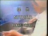 提供クレジット(2002年12月) テレビ東京 ワールドビジネスサテライト土曜版