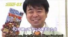 ★ゲームセンター●CX #163 スーパードンキーコング2 ● DONKEY KONG 2 Part 2 YouTube cut