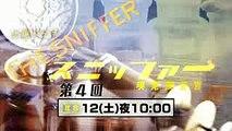 NHKプレマップ NHKスペシャル「終わらない人 宮崎駿」 20161110 1047 NHK総合1・新潟