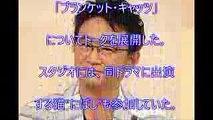 NHK「ごごナマ」生放送中に猫同士が生ケンカ…トークが中断する珍事