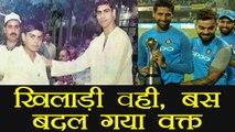 IND vs NZ 1st T20: Virat Kohli - Ashish Nehra spotted repeating history in Cricket | वनइंडिया हिंदी