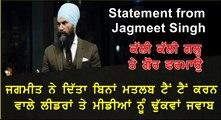 jagmeet singh message on 1984