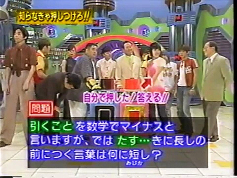 マジカル頭脳パワー!! 1997年7月24日放送 - video Dailymotion