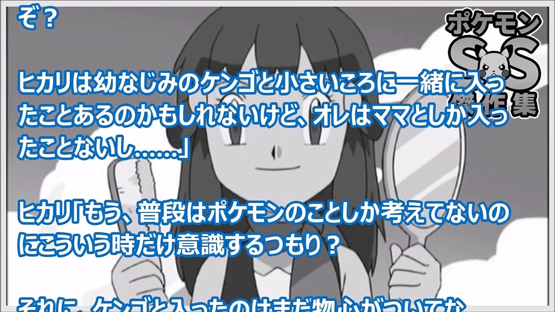 Ss サトシ ポケモン