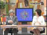 朝までたけしテレビ (1)