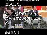 「朝まで生テレビ!元旦スペシャル」が大炎上状態 やらせ発覚 NEW