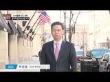 [채널A단독]정부, 中 사드 보복 맞서 美에 SOS