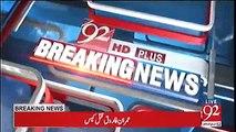 Na Ahal Sabiq Wazeer e Azam Nawaz Shareef Ka Protocol wazeer e azam jaisa.... Punjab House No go Area Ban Gaya