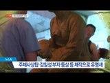 [채널A단독]北 외화벌이 통로…대형 동상·그림 수출도 막혀