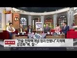 文 정부 첫 국감 시작…진땀 흘린 강경화