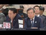 """잇단 논란, 도종환의 방북기 도마…""""죽음의 평양"""""""