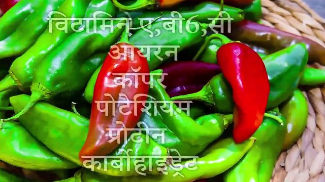 Benefits Of Eating Green Chilies