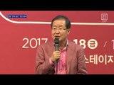 """홍준표, '朴 출당' 이어 """"친박 청산"""" 공세"""