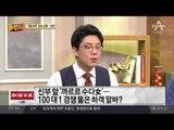 '경쟁률 100:1'…가짜 하객 찾는 부부 증가 추세