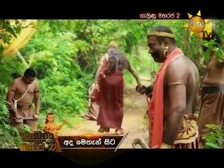 Gemunu Maharaja 2 - 02/11/2017 - 124
