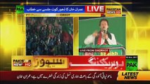Imran Khan Speech In Dhar Kot Jalsa - 2nd November 2017