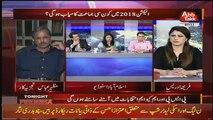 PTI Iss Waqt Sab Say Ziada Tayyar Hai Election Larnay Kay Liye- Rehamn Azhar