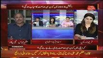 PTI Ko Bohat Siasi Nuqsan Hoga Agar Election Nahi Hotay - Mazhar Abbas