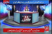 Amir Mateen Reveals Inside Details About Nawaz Sharif & Maryam