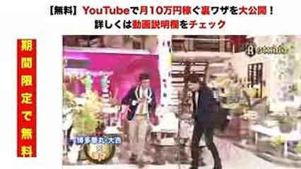 博多華丸・大吉 ドリーム東西ネタ合戦 漫才「おじさん向きの番組」