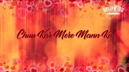 Kishore Kumar - Chuu Kar Mere Mann Ko
