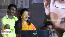 Radhika TROLS M. K. Stalin in front of Udhayanidhi Stalin _ Ippadai Vellum Press Meet