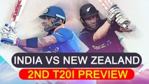 India vs NZ 2nd T20i : Virat Kohli eyes for series win in Rajkot, Match Preview | Oneindia News