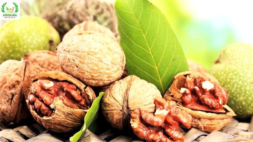 Benefits of Eating Walnuts, Akhrot Ke Fayade