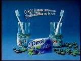 Реклама и анонс (СТС, 06.06.2004) Dirol, Big Bon, Bourjois Paris