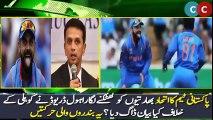 Rahul Dravid Bashing Virat Kohli - Cricket Funny - Cricket Official - Pakistan Cricket Team