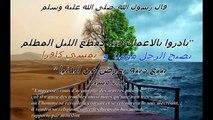 1 les croyances qui font sortir la personne de l'islam(partie 1)