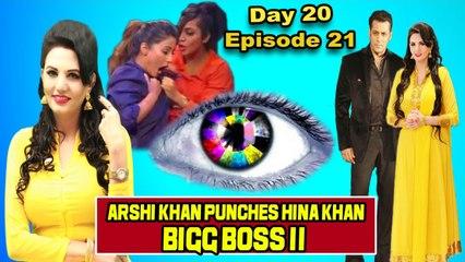 Sameera Ka Bigg Boss11 - Day 20 - Episode 21