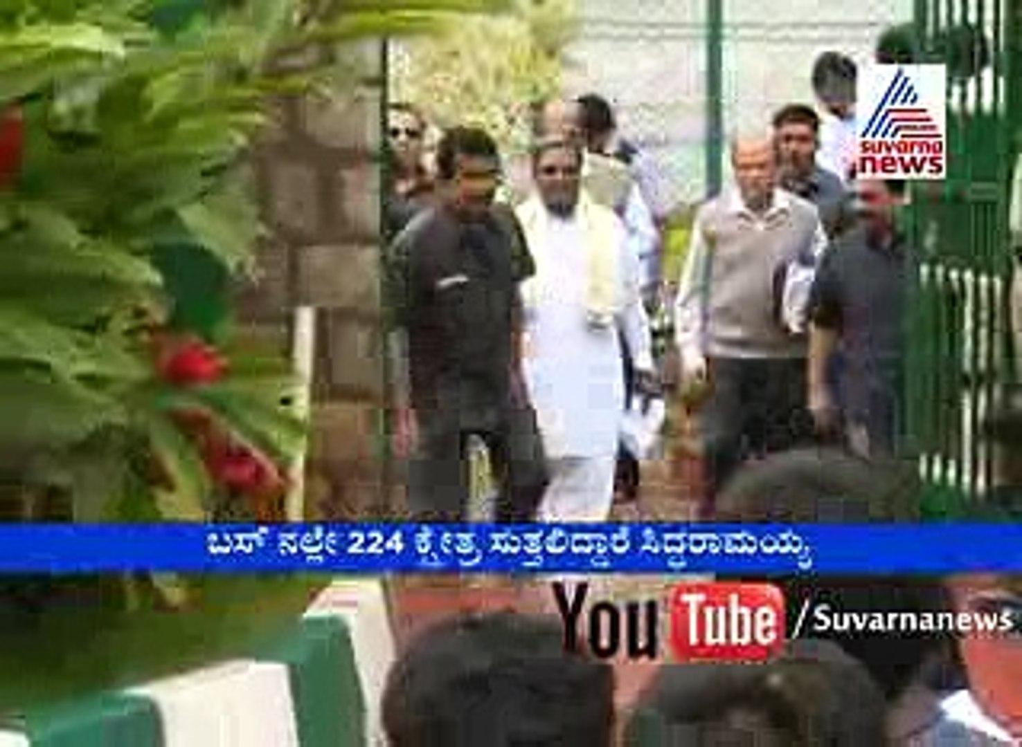 Karnataka Politics  Rajaratha Politics On Wheels Part 3  Suvarna News