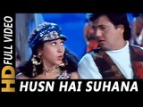 Old Songs - Husn Hai Suhana Ishk Hai Deewana - HD(Full Song) - Abhijeet Bhattacharya - Coolie No.1 - 1995 Songs - Karisma Kapoor - PK hungama mASTI Official Channel