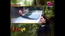 Drama - Meherbaan - Episode 29 Promo - Aplus ᴴᴰ Dramas - Affan Waheed, Nimrah Khan, Asad Malik