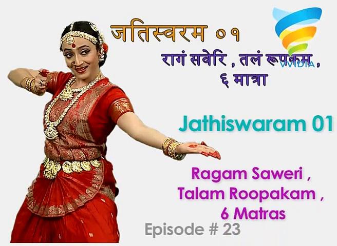 Bharata Natyam Jathiswaram