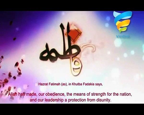 Naat Al Madad Ya Ali