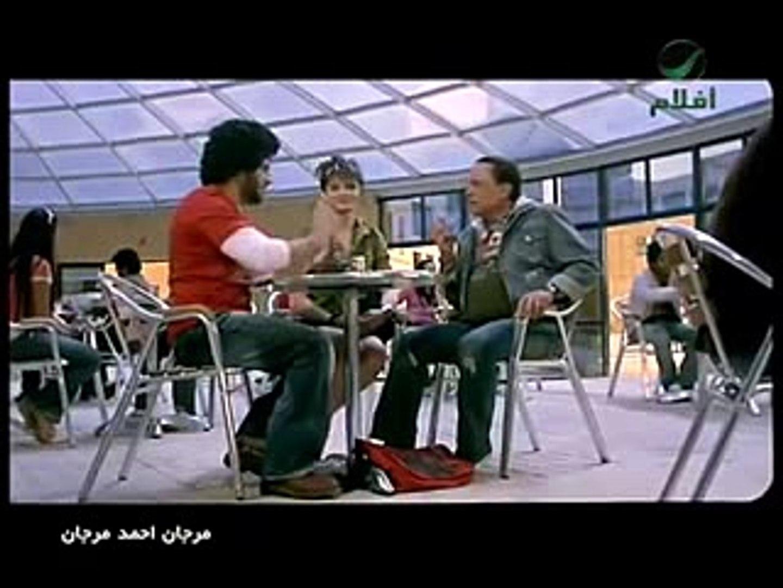 فيلم عادل امام مرجان احمد مرجان 2 Video Dailymotion