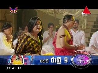 Premayudha 04/11/2017 - 47 (end)