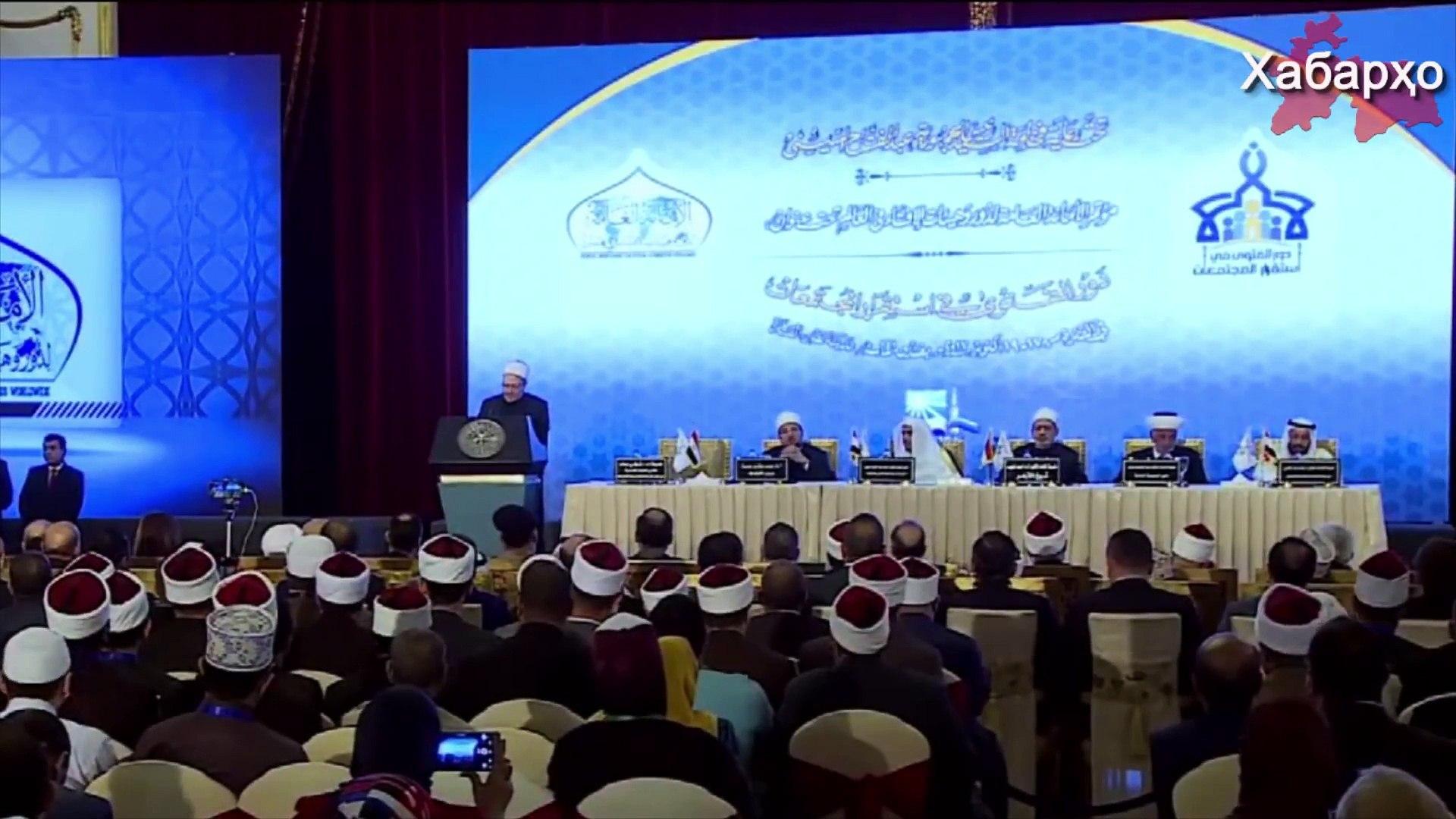 Муфтий Таджикистана  хиджаб и бороду никто не запрещал