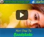 Meri Dua Tu Video Song | Baadshaho | Ajay Devgn | Emraan Hashmi | Ileana Cruz | Ankit Tiwari