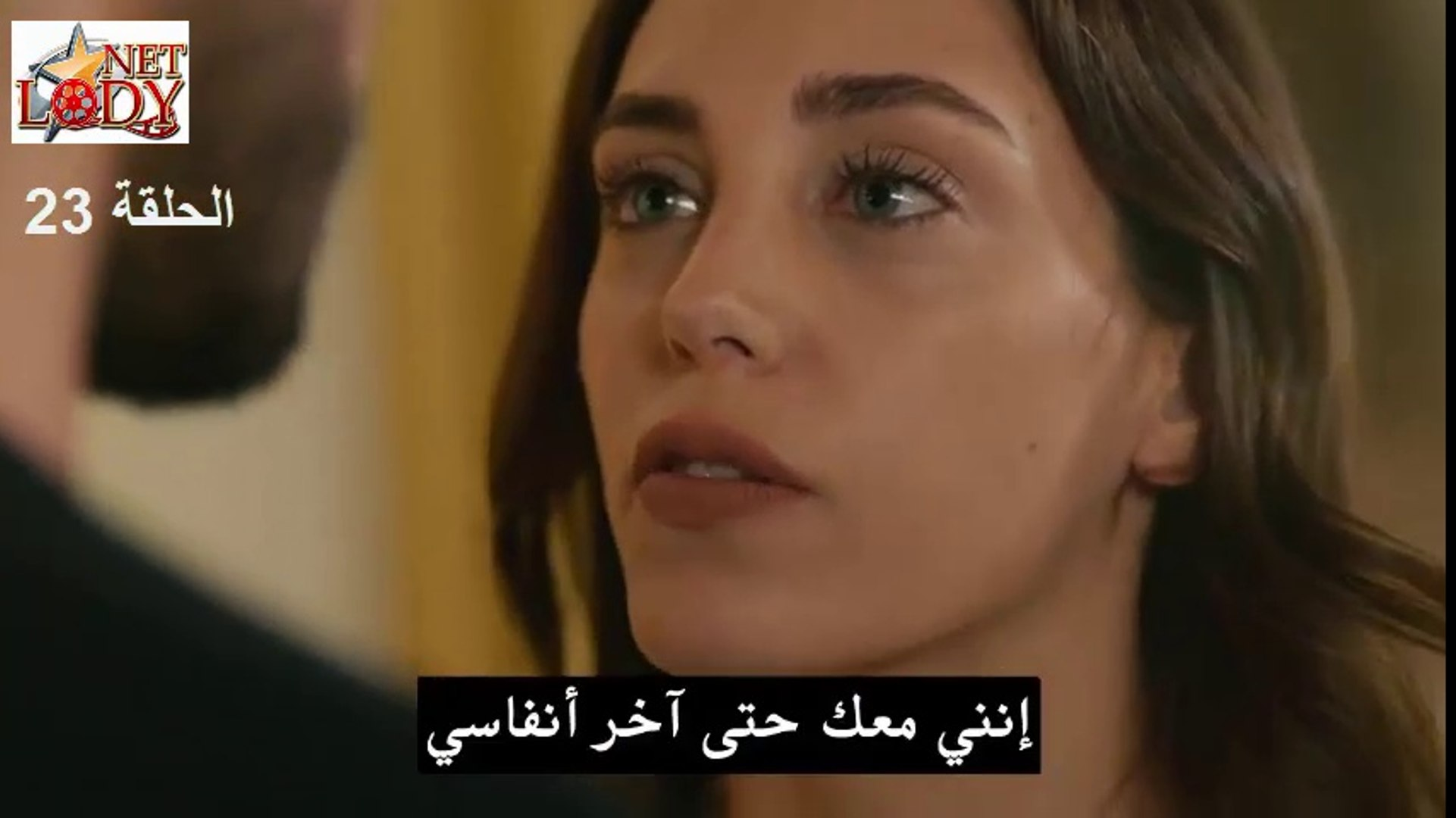Hd مسلسل نبضات قلب الحلقة 23 كاملة مترجمة بالعربية فيديو Dailymotion
