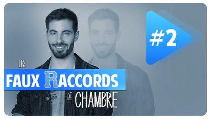 LES FAUX RACCORDS DE CHAMBRE ❮non-censuré❯ [Saison 2]