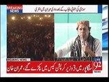 Imran Khan badly criticises PM Shahid Khaqan Abbasi and Maryam Nawaz in Ubauro jalsa
