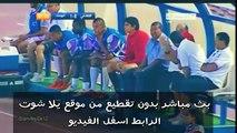 يلا شوت مشاهدة بث مباشر مباراة الأهلي والوداد البيضاوي اليوم في نهائي دوري أبطال أفريقيا 2017