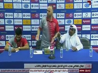 Belmadi pique une colère en conférence de presse