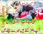 Sad Poetry In Urdu   Two Line Poetry   Best Urdu Poetry   Hindi Poetry  Love Sad Romantic